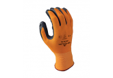 Showa 4570 Oil Resistant Gloves