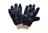 Cordova #6810 Fully Coated Nitrile Gloves Smooth Finish (DZ